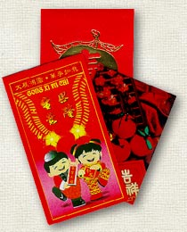 These ang pao envelopes are filled with money and given to children and other family members.